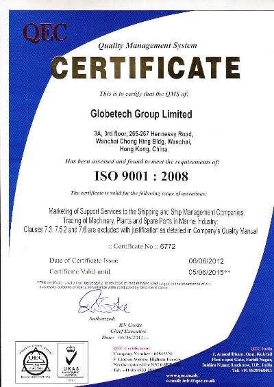 Globetech Group FZE, Dubai